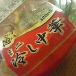 冷やし中華売ってました。